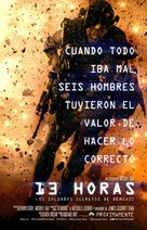 13 Hours: The Secret Soldiers of Benghazi - Spanish Movie Poster (xs thumbnail)
