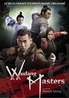 Wu Dang - French DVD movie cover (xs thumbnail)