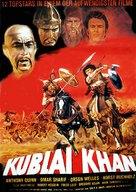 La fabuleuse aventure de Marco Polo - German Movie Poster (xs thumbnail)