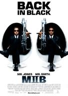 Men In Black II - Swedish Movie Poster (xs thumbnail)