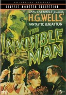 The Invisible Man - DVD cover (xs thumbnail)