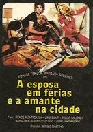 La moglie in vacanza... l'amante in città - Brazilian DVD movie cover (xs thumbnail)