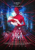 Yaga. Koshmar tyomnogo lesa - Mexican Movie Poster (xs thumbnail)