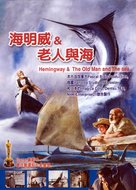 The Old Man and the Sea - Chinese Movie Cover (xs thumbnail)