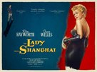 The Lady from Shanghai - British Re-release movie poster (xs thumbnail)
