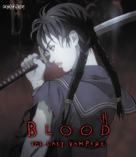 Blood: The Last Vampire - Movie Cover (xs thumbnail)