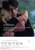 Mademoiselle - Japanese Movie Poster (xs thumbnail)