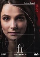"""Fi"" - Turkish Movie Poster (xs thumbnail)"
