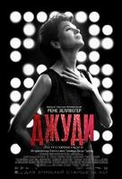 Judy - Russian Movie Poster (xs thumbnail)