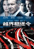 Crossing Over - Hong Kong Movie Poster (xs thumbnail)