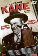 Citizen Kane - Spanish DVD movie cover (xs thumbnail)