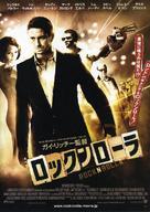 RocknRolla - Japanese Movie Poster (xs thumbnail)