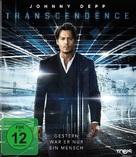 Transcendence - German DVD cover (xs thumbnail)