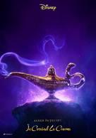 Aladdin - Romanian Movie Poster (xs thumbnail)
