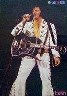 Elvis On Tour - Japanese Movie Poster (xs thumbnail)