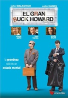 The Great Buck Howard - Mexican DVD movie cover (xs thumbnail)