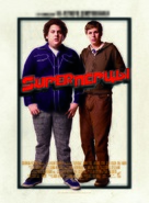 Superbad - Russian Movie Poster (xs thumbnail)
