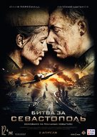 Bitva za Sevastopol - Russian Movie Poster (xs thumbnail)