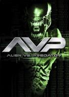 AVP: Alien Vs. Predator - DVD cover (xs thumbnail)