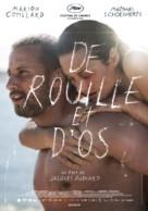 De rouille et d'os - Belgian Movie Poster (xs thumbnail)