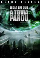 The Day the Earth Stood Still - Portuguese DVD movie cover (xs thumbnail)