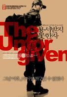 Yongseobadji mothan ja - South Korean poster (xs thumbnail)