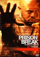 """Prison Break"" - Brazilian Movie Cover (xs thumbnail)"