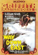 Way Down East - DVD cover (xs thumbnail)