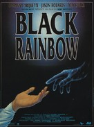 Black Rainbow - French Movie Poster (xs thumbnail)