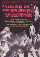 Night of the Living Dead - Spanish DVD movie cover (xs thumbnail)