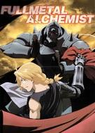 """""""Hagane no renkinjutsushi"""" - Movie Poster (xs thumbnail)"""