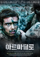 Armadillo - South Korean Movie Poster (xs thumbnail)
