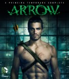 """Arrow"" - Brazilian Movie Cover (xs thumbnail)"