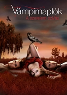 """The Vampire Diaries"" - Hungarian Movie Cover (xs thumbnail)"