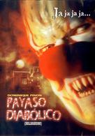 Hellbreeder - Spanish poster (xs thumbnail)