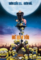Despicable Me - Vietnamese Movie Poster (xs thumbnail)