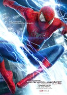 The Amazing Spider-Man 2 - Spanish Movie Poster (xs thumbnail)