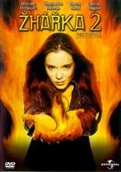 Firestarter 2: Rekindled - Czech DVD cover (xs thumbnail)