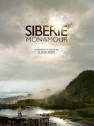 Siberia, Monamour - French Movie Poster (xs thumbnail)