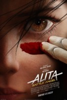 Alita: Battle Angel - Dutch Movie Poster (xs thumbnail)