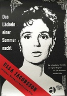 Sommarnattens leende - German Movie Poster (xs thumbnail)