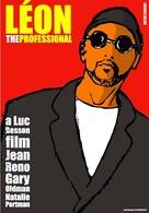 Léon - Polish Movie Poster (xs thumbnail)