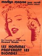 Gentlemen Prefer Blondes - French Movie Poster (xs thumbnail)