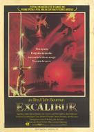 Excalibur - Italian Movie Poster (xs thumbnail)