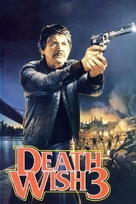 Death Wish 3 - Movie Cover (xs thumbnail)