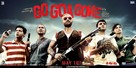 Go Goa Gone - Indian Movie Poster (xs thumbnail)