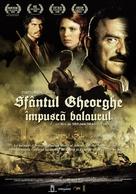 Sveti Georgije ubiva azdahu - Romanian Movie Poster (xs thumbnail)