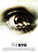 The Eye - French Movie Poster (xs thumbnail)