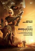 Terminator: Dark Fate - South Korean Movie Poster (xs thumbnail)