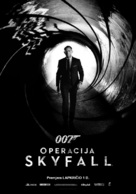 Skyfall - Lithuanian Movie Poster (xs thumbnail)